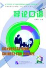 Conversational Chinese For Debate