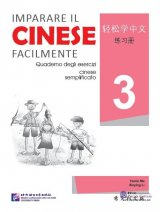 Easy Steps to Chinese (Italian Edition) Workbook 3