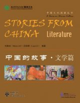 Stories From China: Literature