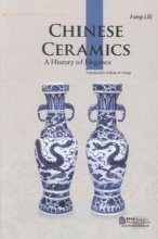 Cultural China Series: Chinese Ceramics - A History of Elegance