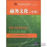 Business culture (intermediate)