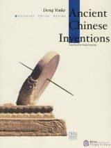 Ancient Chinese Inventions - Culture China Series