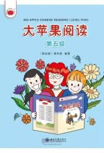 Big Apple Chinese Readers (Level Five, 20 books)