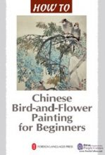 Chinese Bird-and-flower Painting for Beginners