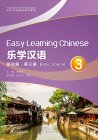Easy Learning Chinese: Basic Course 3