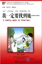 Chinese Breeze Graded Reader Series: Level 1: 300 Word Level:Left and Right: I Really Want to Find Her..
