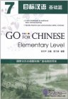 Go For Chinese: Elementary Level Vol 7