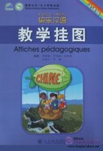 Kuaile Hanyu Elementary: Affiches Pedagogiques (French Version)