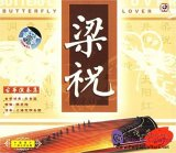 Butterfly Lover and other pieces-a collection of Zheng