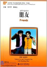 Chinese Breeze Graded Reader Series: Level 3: 750 Word Level: Friends