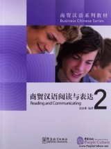 Business Chinese Series: Reading and Communicating 2