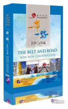 THE BELT AND ROAD : WIN-WIN COOPERATION (DVD)