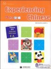 Experiencing Chinese - Middle School 1A Student Book