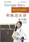 New Concept Chinese (Indonesian Edition) Workbook 2
