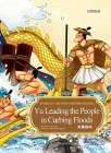 Famous Chinese Myths Series: Yu Leading the People in Curbing Floods