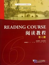 Reading Course Vol 6