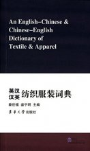 An English-Chinese & Chinese-English Dictionary of Textile & Apparel