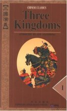 Three Kingdoms(in 4 vols.)