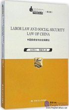Labor Law and Social Security Law of China