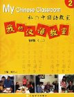 My Chinese Classroom Elementary 2 (With CD)