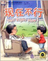 My First Chinese Storybooks (Ages 5-11): Not Right Now (with 1 MP3)