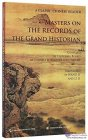 Masters on the Records of the Grand Historiian