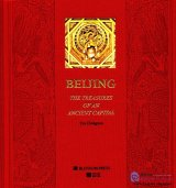 Beijing the Treasures of an Ancient Capital