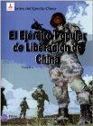 Chinese Army: People's Liberation Army