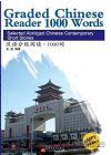 Graded Chinese Reader 1000 Words: Selected Abridged Chinese Contemporary Short Stories (with MP3)