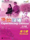 Experiencing Chinese: Living in China Workbook (with CD)