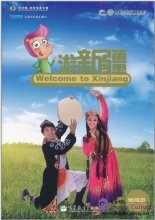 Welcome to Xinjiang