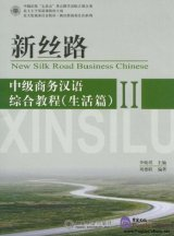 New Silk Road Business Chinese: Living II (with CD)