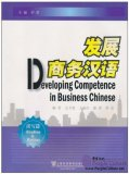 Developing Competence in Business Chinese
