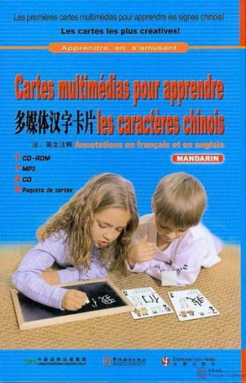 Multimedia Cards of Chinese Characters - French Edition (1CD-ROM + 1MP3 + 4CDs + 9PACKs of CARDAS) - Click Image to Close