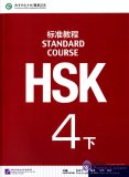 HSK Standard Course 4B (with 1 CD)