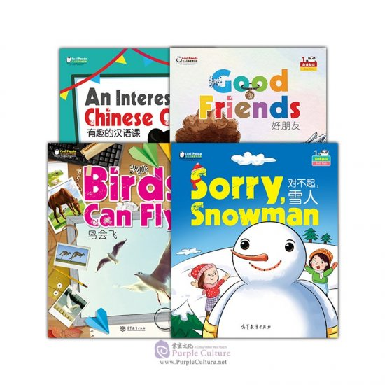 Cool Panda: Chinese Teaching Resources for Young Learners: Level 1 Body Parts (4 books) - Click Image to Close