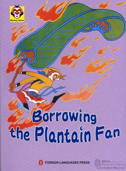 Monkey Series: Borrowing the Plantain Fan - Click Image to Close