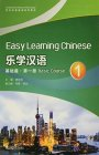 Easy Learning Chinese: Basic Course 1
