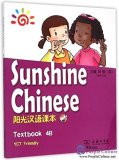 Sunshine Chinese Textbook 4B (YCT Friendly, with 1 MP3)