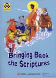 Monkey Series: Bringing Back the Scriptures