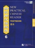 New Practical Chinese Reader Vol. 6 Textbook