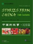Stories From China: Folk Customs