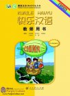Happy Chinese (Kuaile Hanyu) For Beginners: Tearcher's Book