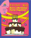 Sinolingua Reading Tree Level 3 - Have a Birthday Party Together