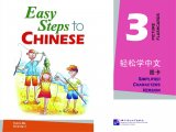 Easy Steps to Chinese - Picture Flashcards 3 (PowerPoint Version)