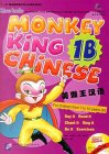 Monkey King Chinese: School-age edition 1B (Including 1 CD)