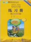 Happy Chinese (Kuaile Hanyu) For Beginners Workbook