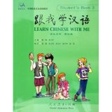Learn Chinese with Me Vol 3: Student's Book (with 2CDs)