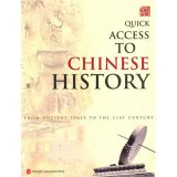 QUICK ACCESS TO CHINESE HISTORY