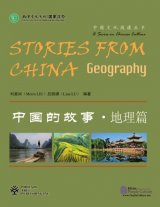 Stories From China: Geogarphy